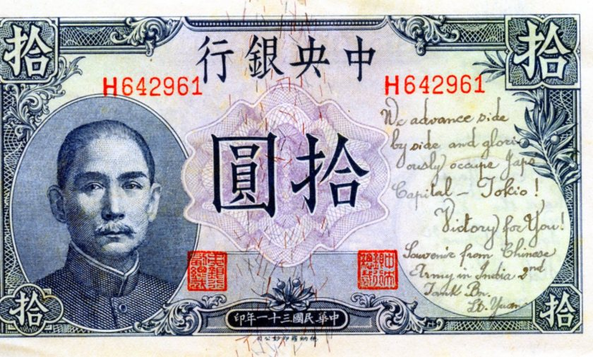 Message on Money (Front)